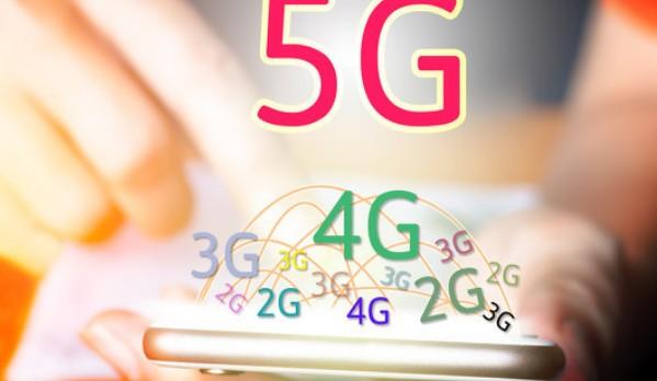 5G网络建设的加快,移动物联网将进入到规模化发展的新阶段