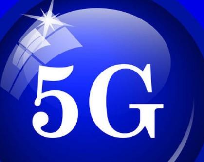 小米Redmi召开新品发布会,带来全面领先的5G旗舰体验