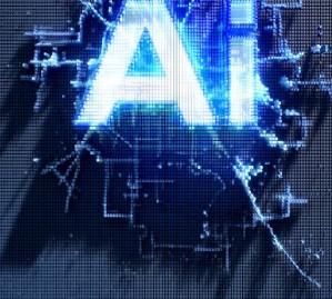 新一轮人工智能产业建设浪潮的兴起