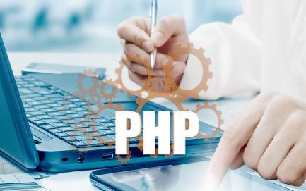PHPWind二次开发宝典的PDF电子书免费下载