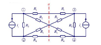 如何通過對稱電路的等效變換轉化回簡單電路