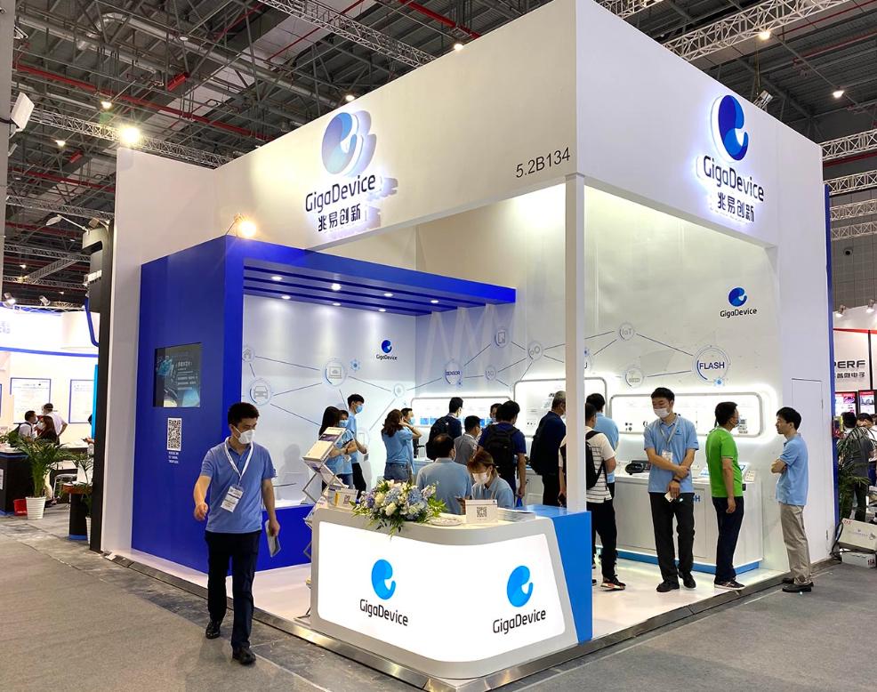 兆易創新攜三大產品線隆重亮相2020慕尼黑台湾電子展