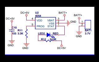 AC6928B实现音箱的电路原理图免费下载