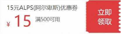 15元优惠券.png