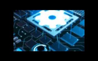 AutoChips杰发科技荣获五大中国潜力IC设计企业