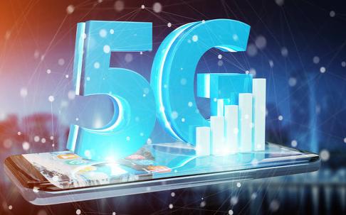 5G会给消费电子产品带来什么样的发展