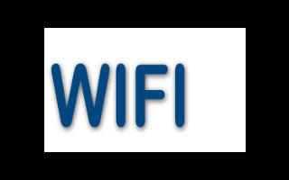 WiFi 6到底比Wi-Fi 5强在那些方面
