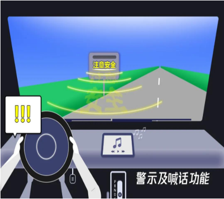 清听声学高速公路预警喊话系统助力部署线上线下执法