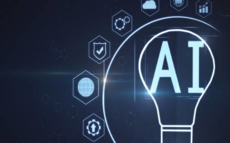 人工智能影响供应链的8大方式解析
