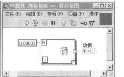 LabVIEW编程详解PDF操你啦操bxx书免费下载