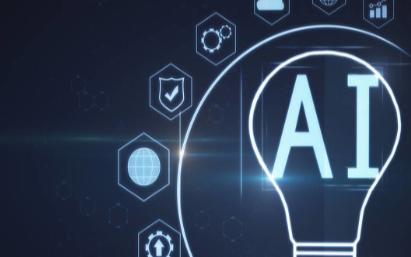 人工智能遇到新基建 人工智能加速發展