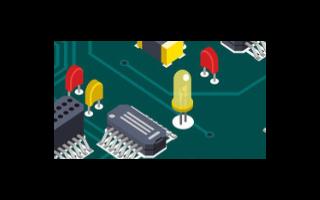 PX21000系列PIN光电二极管的数据手册免费下载
