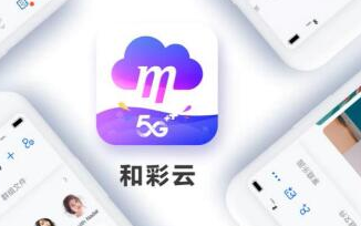 5G时代如何选择云盘产品