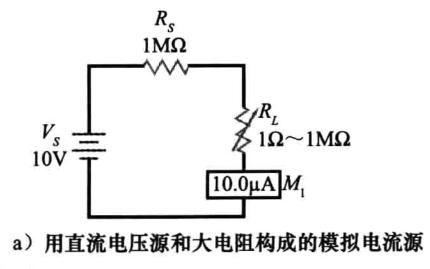 电子电路原理第七版PDF电子书免费下载