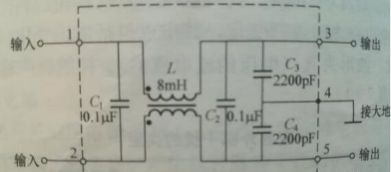 开关电源中EMI滤波电路解析