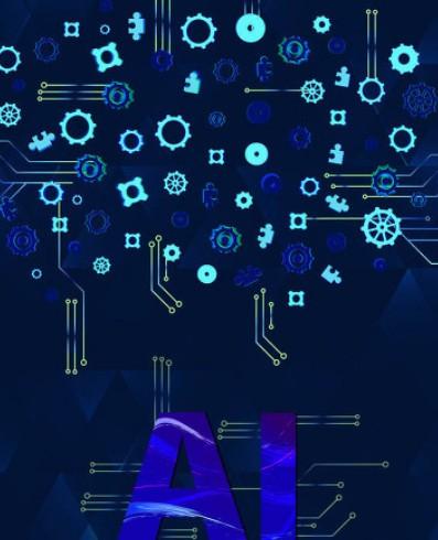 依圖科技:第一家獲得隱私信息管理體系認證證書的中國人工智能公司
