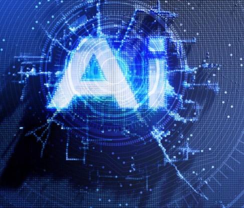 面向新的十年,应如何推进人工智能与经济社会发展深度融合?