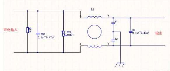 電源濾波器主要參數和組成電路