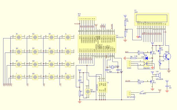 使用51单片机设计密码锁的论文和程序及原理图等资料合集