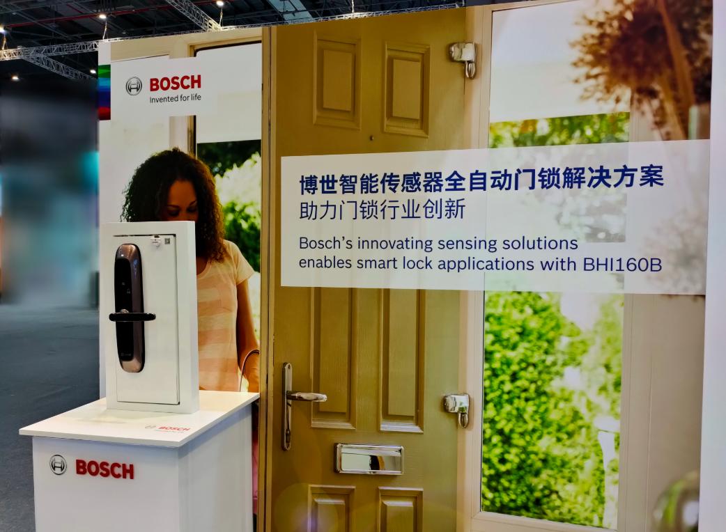 Bosch Sensortec推出智能传感器全自...