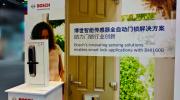 Bosch Sensortec推出智能傳感器全自動門鎖解決方案,助力門鎖行業創新