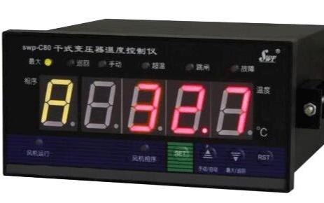 十种常见干式变压器温控器显示故障处理