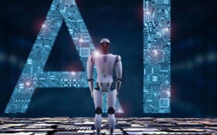 通过AI智能化技术,让金融行业迎来了极大利好