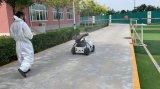 北京蓝天救援队奔赴消毒一线 松灵机器人助力安全高...