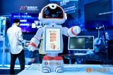 快讯:最高法院改判小i机器人专利获胜,苹果侵权案...