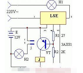 停電應急照明燈電路設計解析