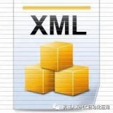 KUKA机器人与PC服务器连接时常需要编写XML文件!它是什么呢?