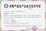 旭宇光电建设省工程技术研究中心推动深紫外LED杀...