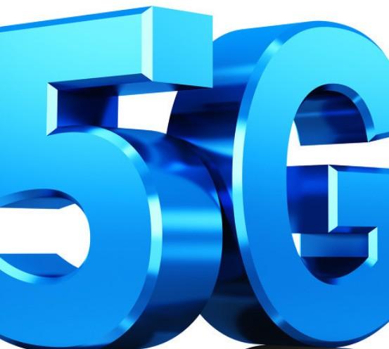 加快5G建设及应用,打造经济发展新动能
