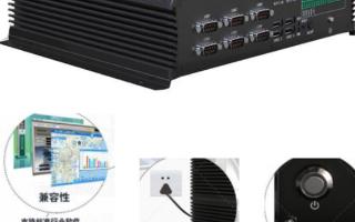 智能工控机助力工业物联网发展,触想智能进行发展布...