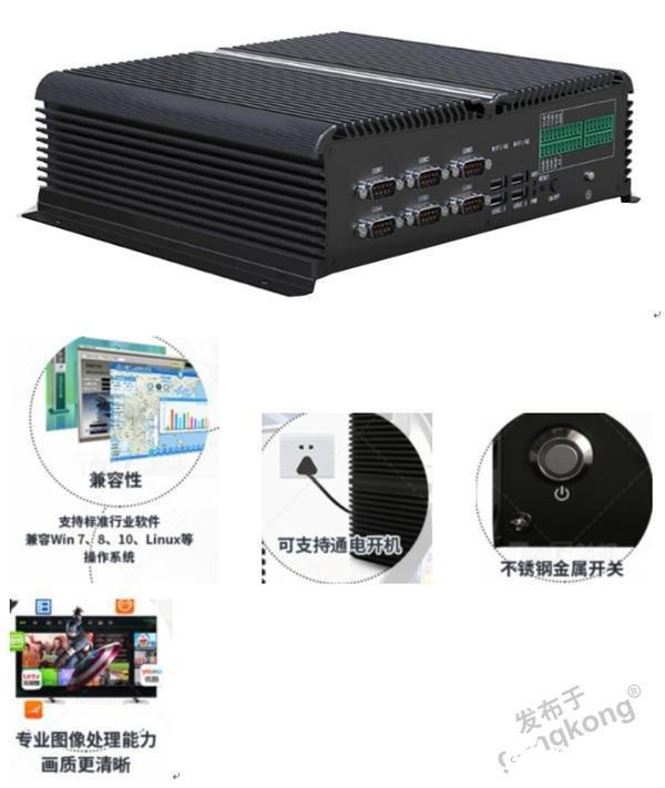 智能工控机助力工业物联网发展,