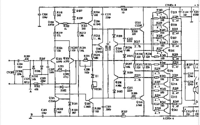 如何實現高保真功放電路的安全檢修
