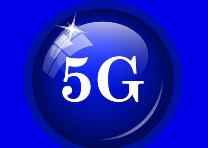 分析5G承载网络切片的管控关键技术