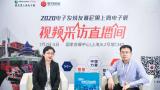 宇阳科技陈永学:聚焦5G基站和终端应用,MLCC加速国产替代