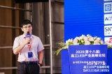 大华股份潘霄凌:《智慧引领LED行业浪潮》的主题演讲
