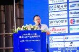 国星光电谢志国:《智能和健康照明发展下LED封装的新机遇》的主题演讲