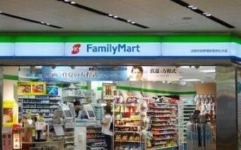 日本全家便利连锁店采用VR远程技术操纵机器人店员