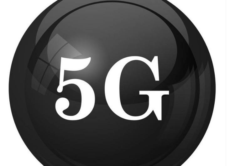揭秘5G及其在智慧城市中的地位