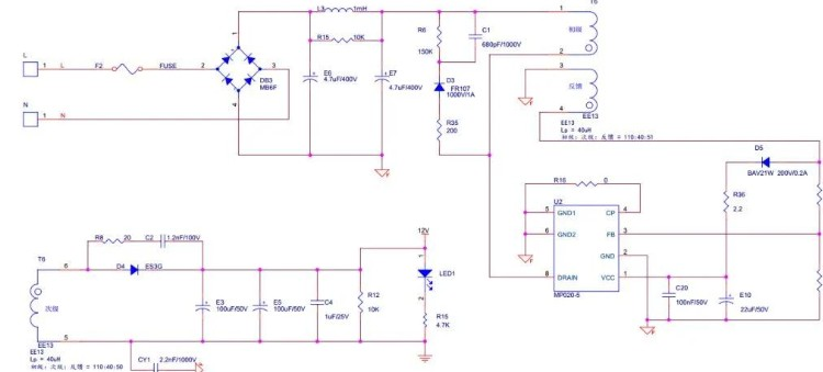 关于MP020-5开关电源原理