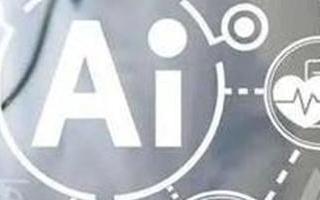 人工智能和位置智能的结合使这些决定变得栩栩如生