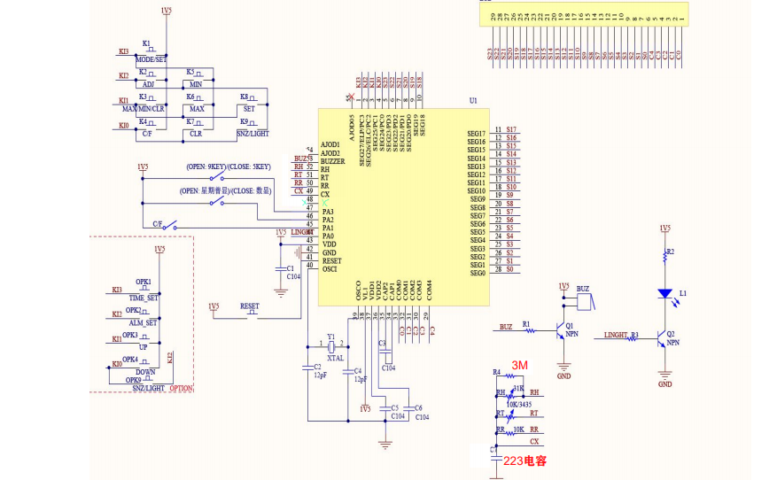 ZH9603B多功能温湿度计芯片的数据手册