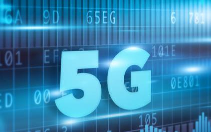 5G到底是什么5G的资料讲解