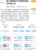 中国移动又成立一家公司,布局医疗大数据领域