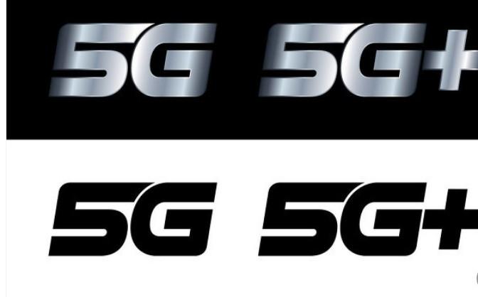 如何加快5G建设和发展工业互联网?