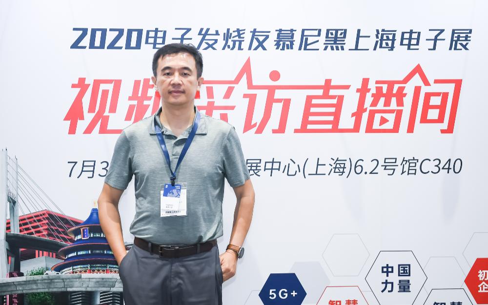 三安集成:6英寸车规级碳化硅产品线预计在2021年实现量产