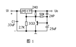 慢启动电源的详细资料讲解